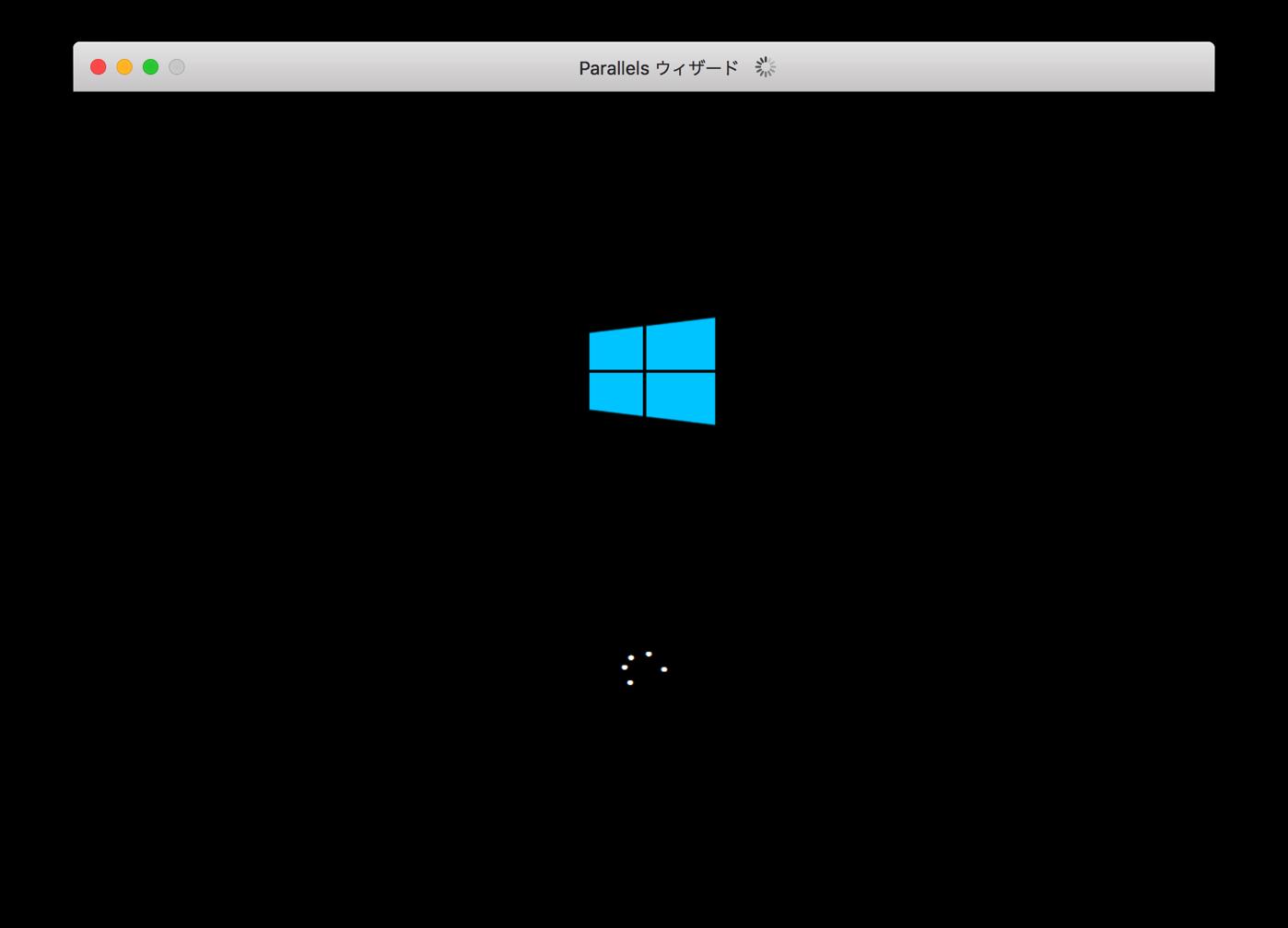 Windows 10 -4