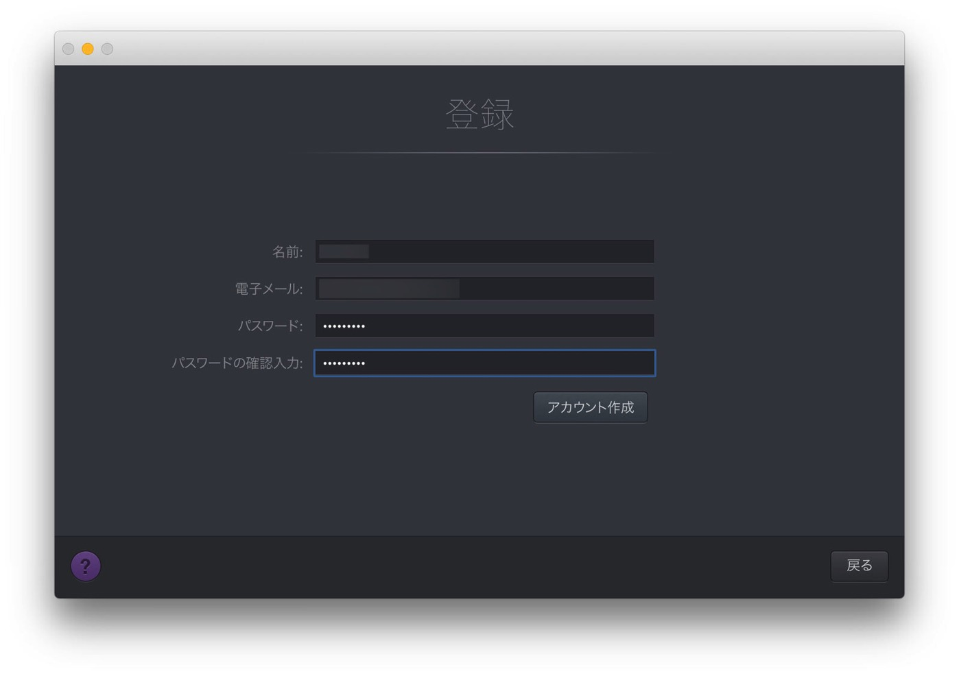Parallels Desktop for Mac−9