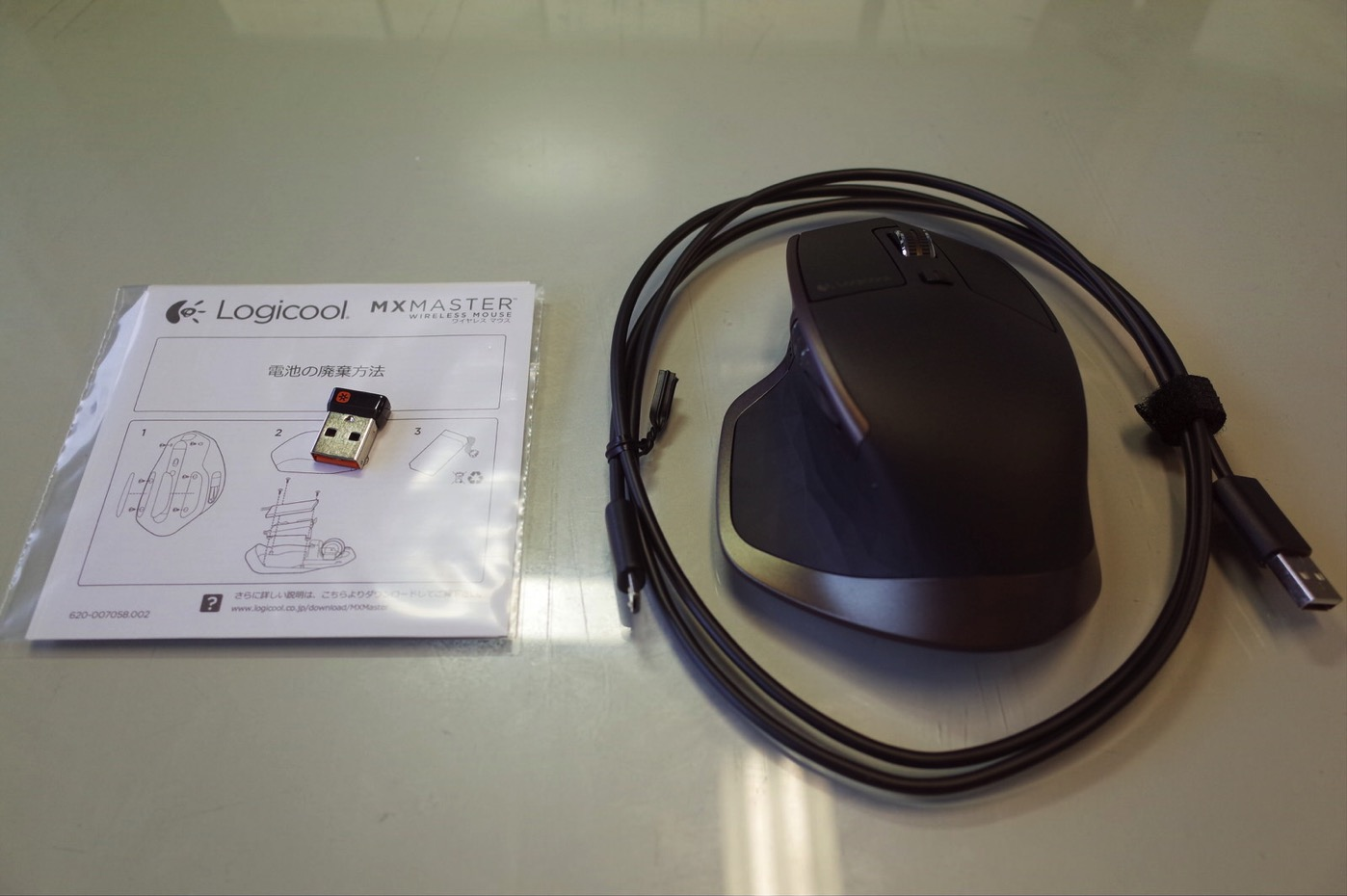 Logicool ロジクール MX2000 MX Master ワイヤレスマウス BluetoothSmart・USB接続  Windows/Mac OS 対応-5