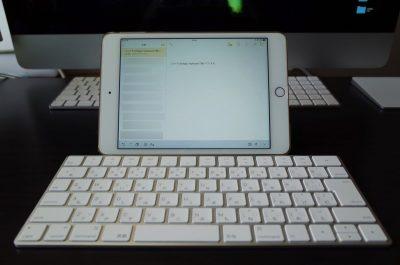 [Apple]iPad,iPad Pro,iOS11の新機能紹介動画が公開されてます.が,iPad mini 4でどこまで便利になるか試してみます
