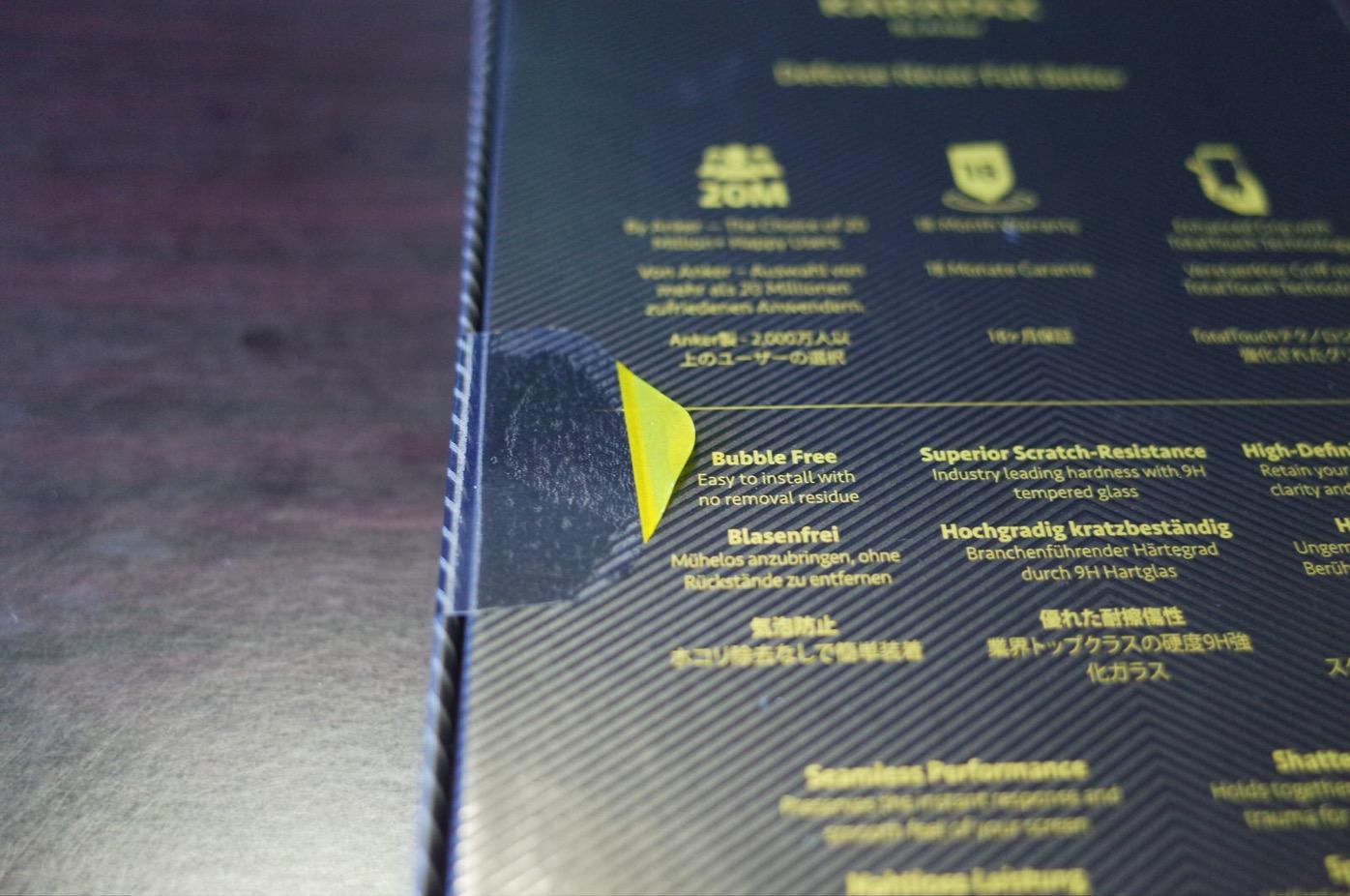 Anker KARAPAX GlassGuard iPhone X用 強化ガラス液晶保護フィルム-4