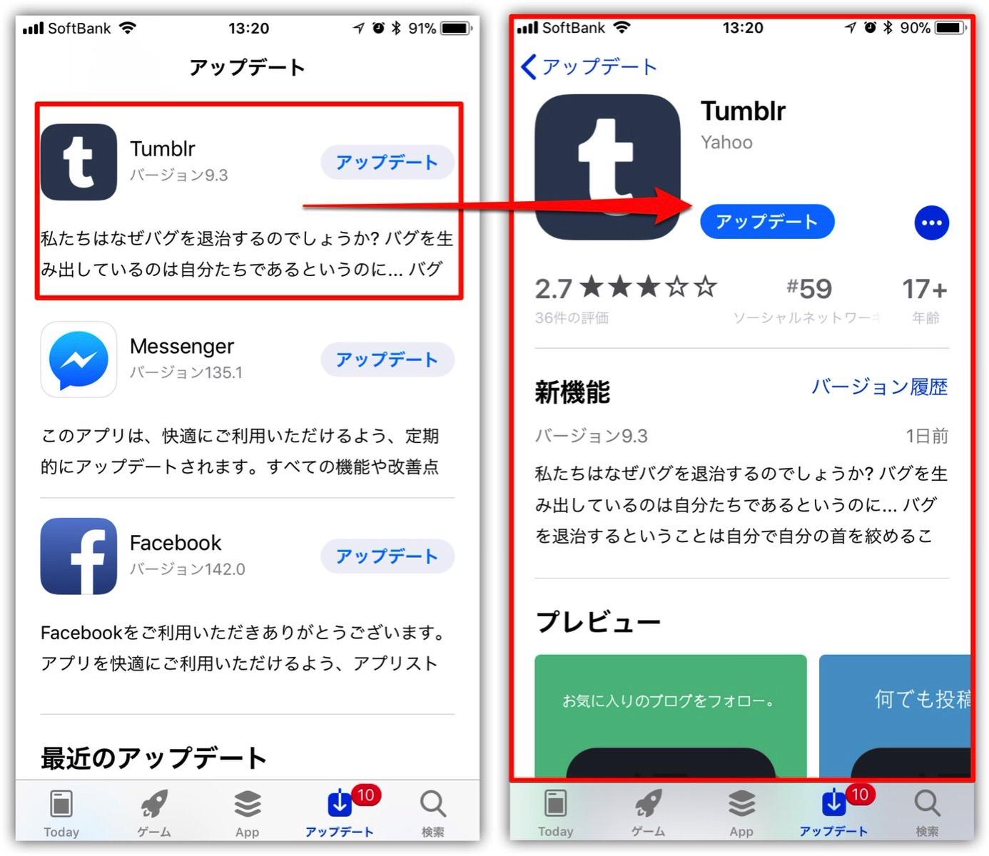 AppStore-1