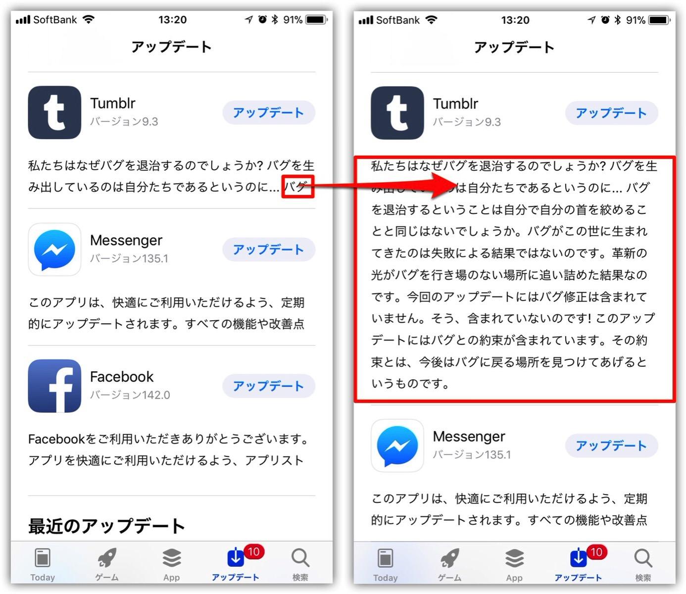 AppStore-3