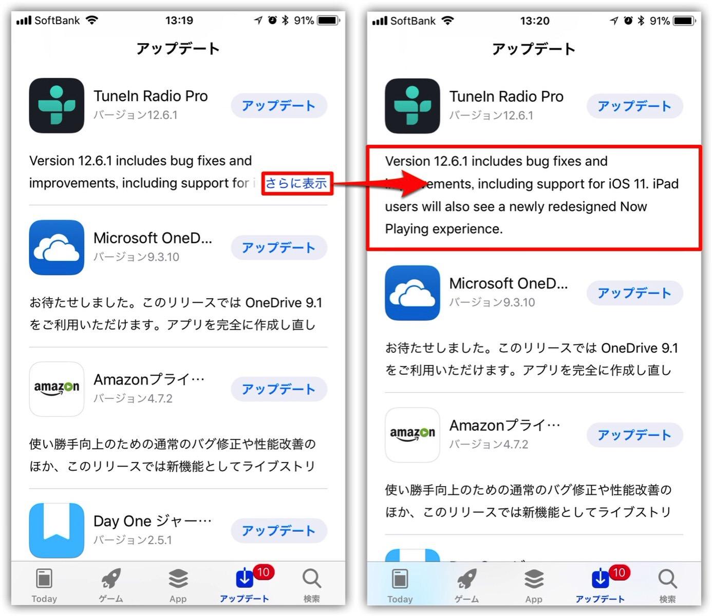 AppStore-4