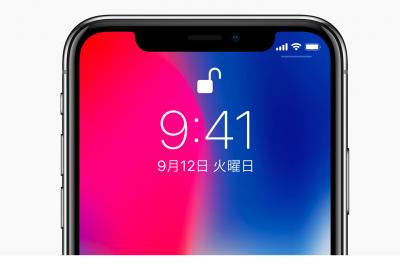 [iOS]間もなく公開されるiOS11のためにiPhoneのアプリを整理してみたよ