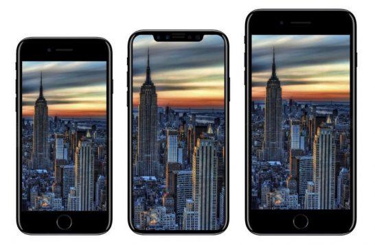[iPhone]いよいよ発表か、新しいiPhoneに胸膨らませてます