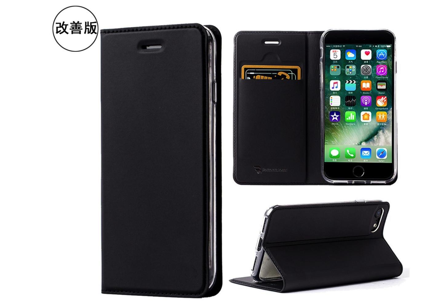 B&B iPhone6 ケース