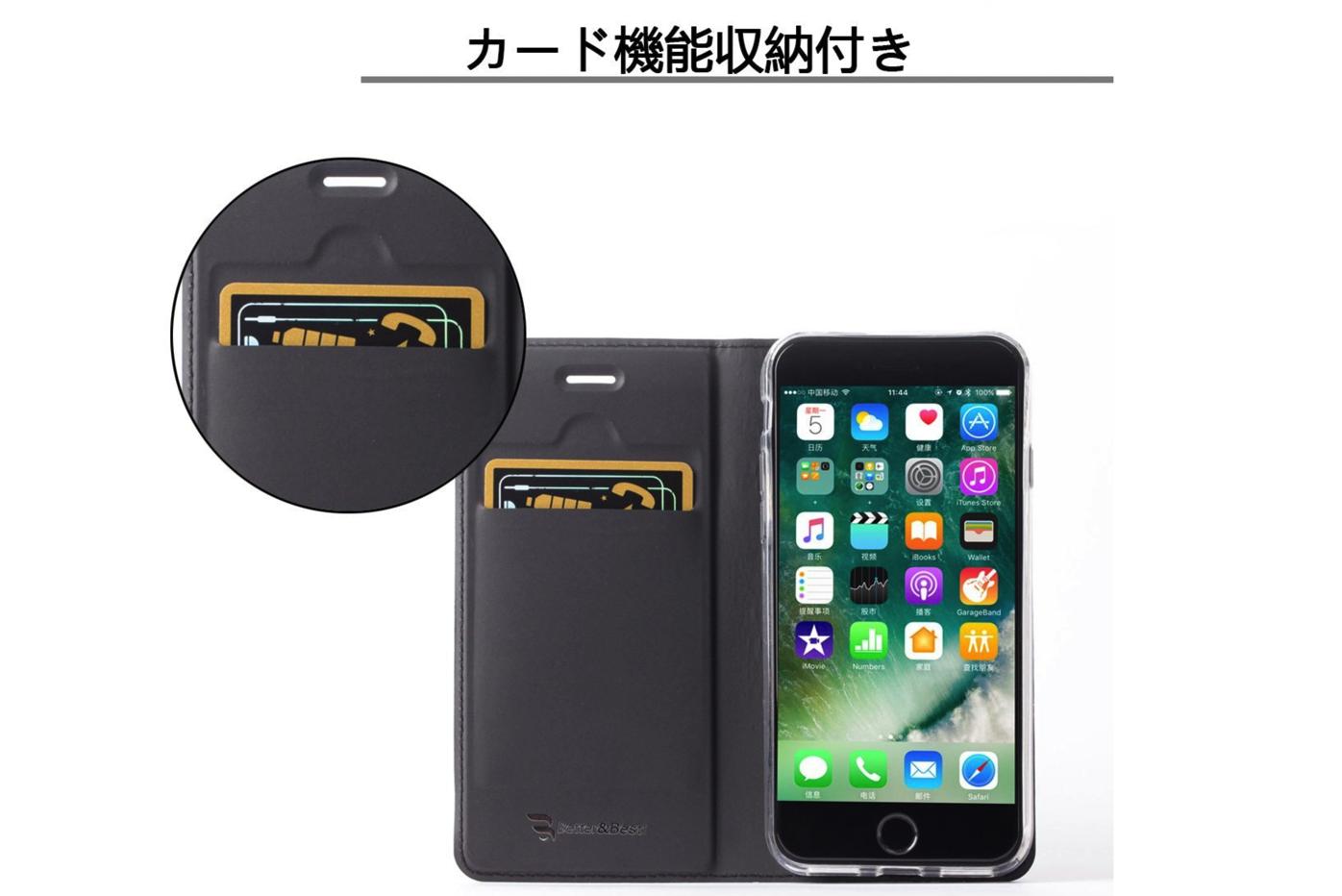 B&B iPhone6 ケース-3