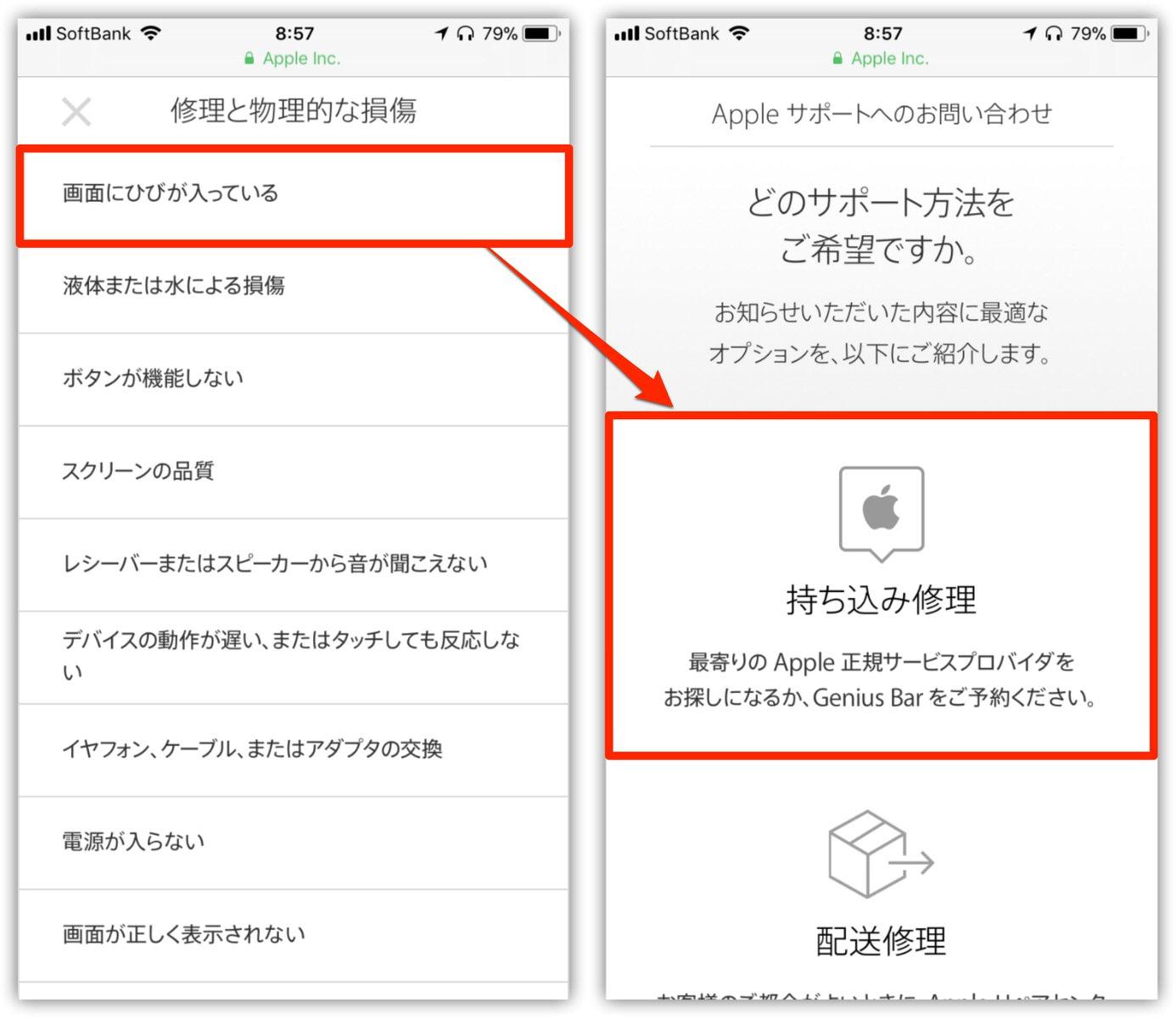 AppleSupport−2