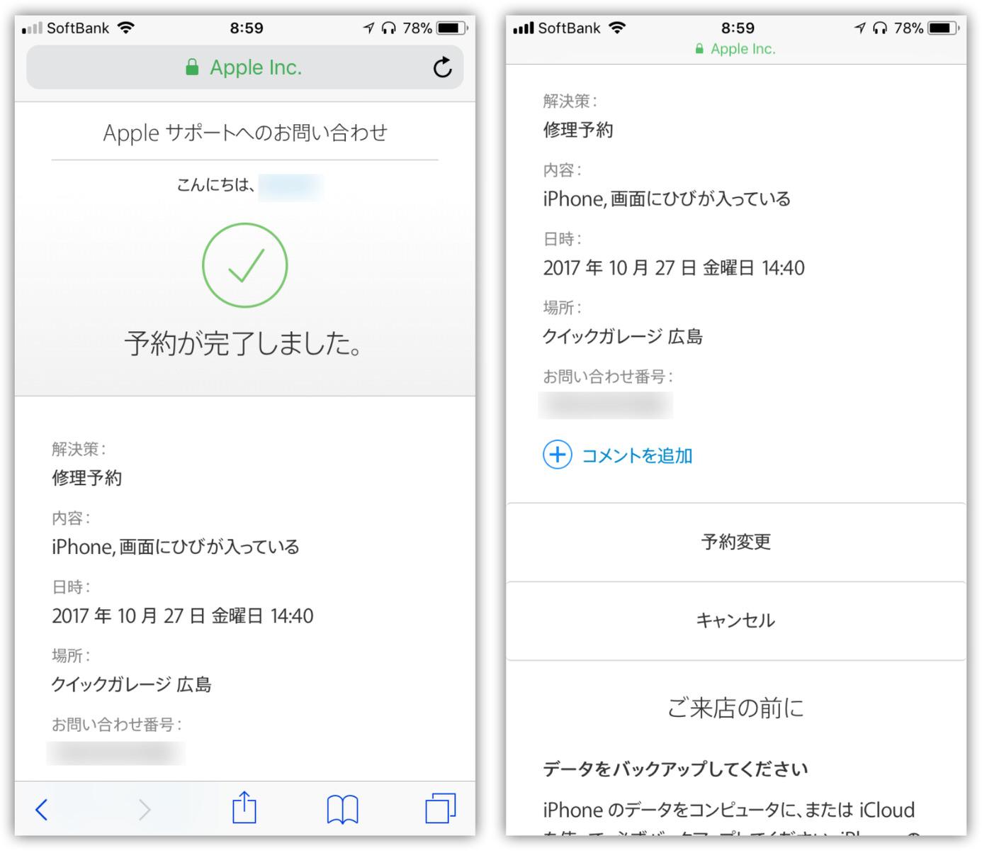 AppleSupport−5