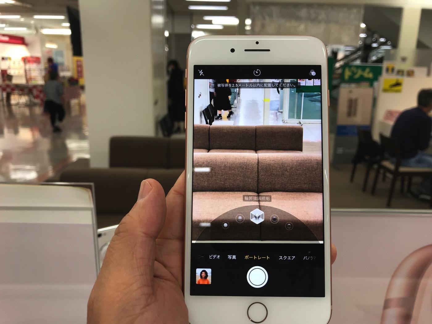 iPhone 8/8 Plus-1