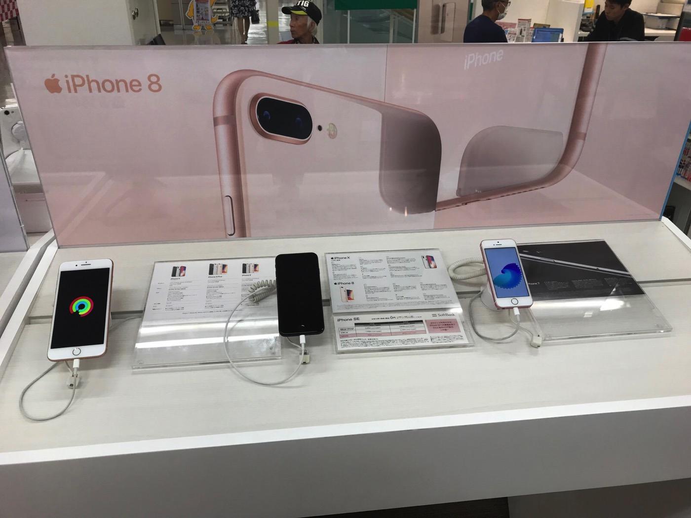 iPhone 8/8 Plus-2