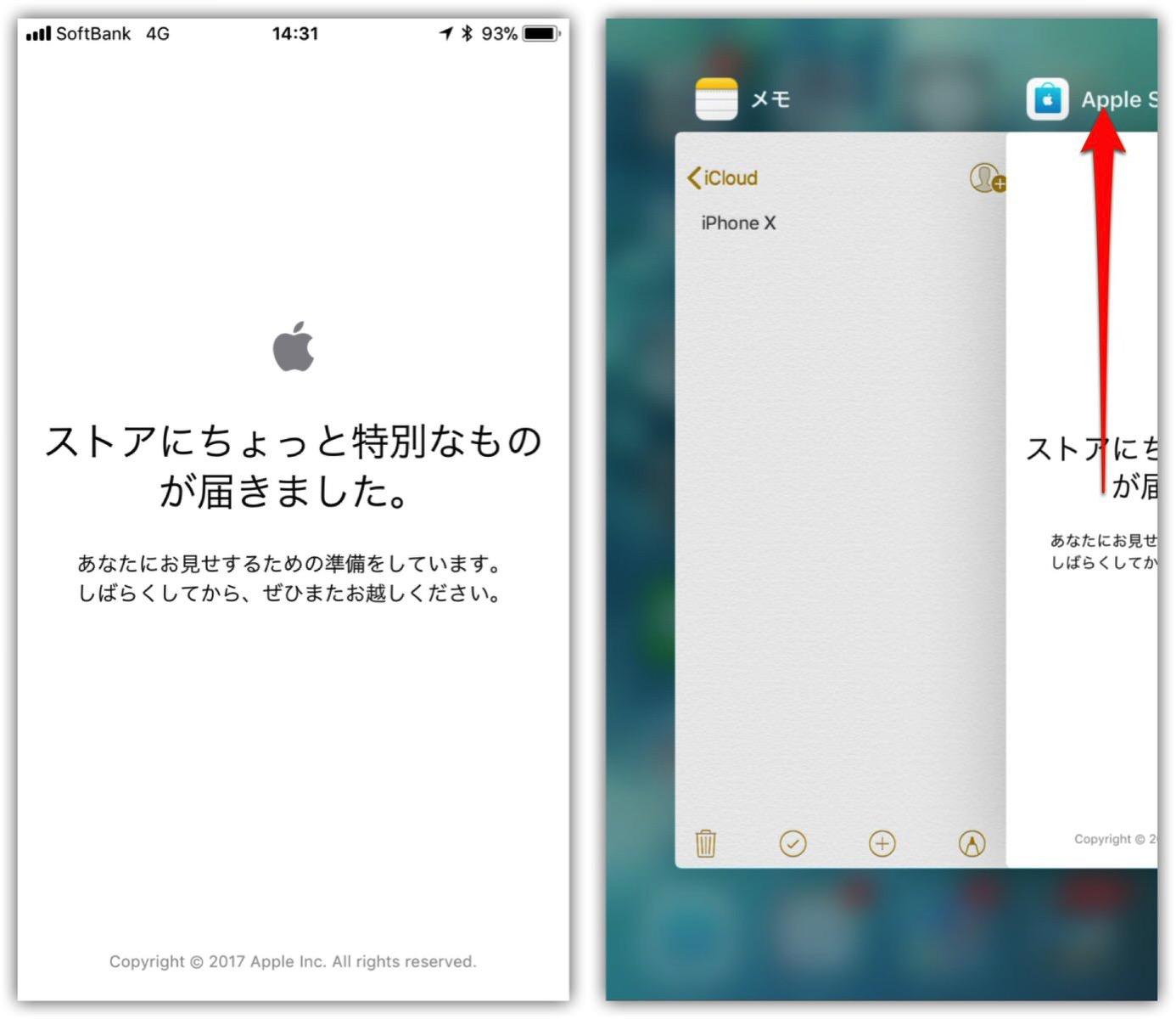 iPhone X Get-1