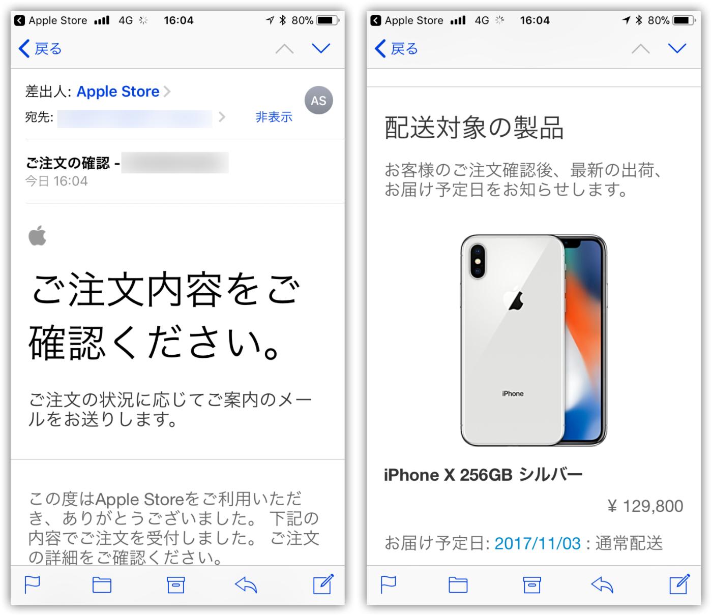 iPhone X Get-3