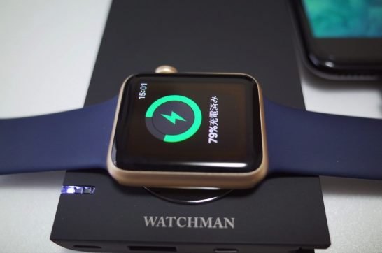 [iPhone]ライトニングケーブル内蔵 iPhone/Apple Watch同時充電可能な大容量10000mAhのモバイルバッテリーが届いたので早速開封してみたよ