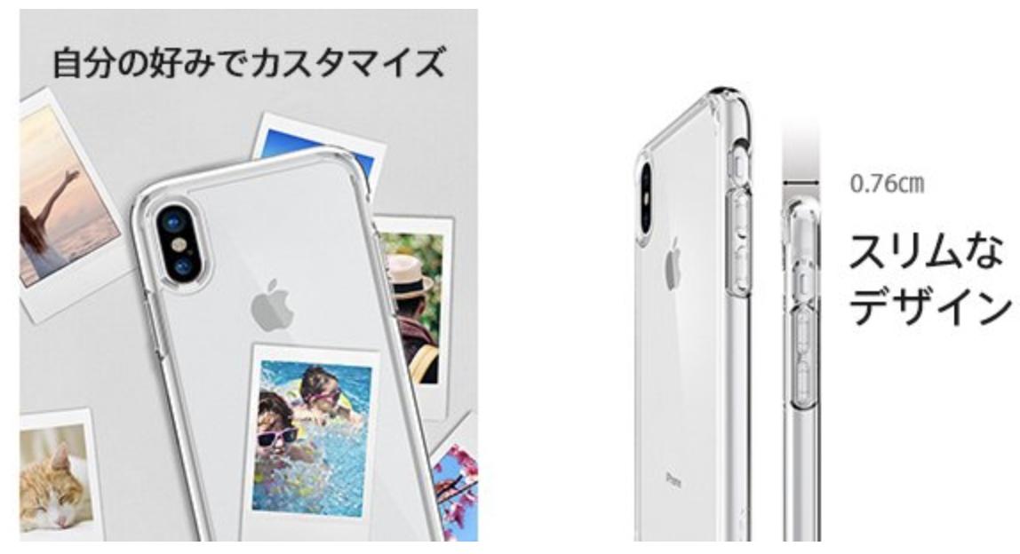 Spigen】iPhone X ケース, [ 米軍MIL規格取得 落下 衝撃 吸収 ] ウルトラ・ハイブリッド アイフォン X 用 耐衝撃 カバー-3