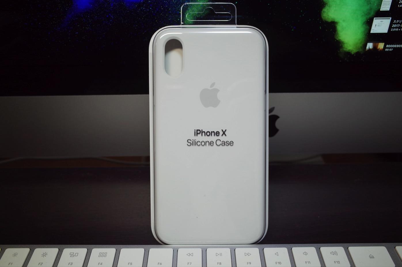 iPhone X シリコーンケース ホワイト-2