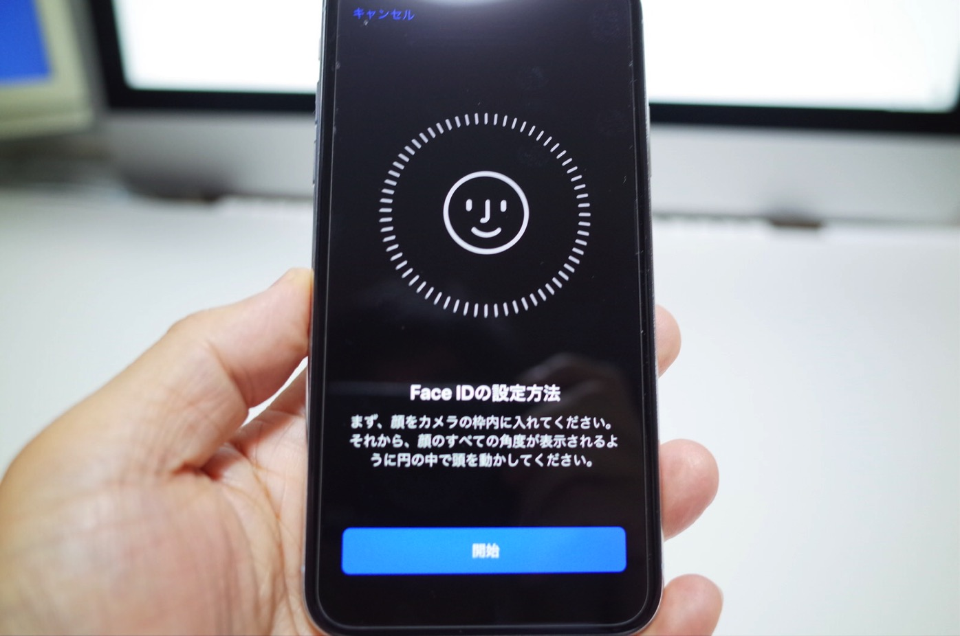 iPhone X-26
