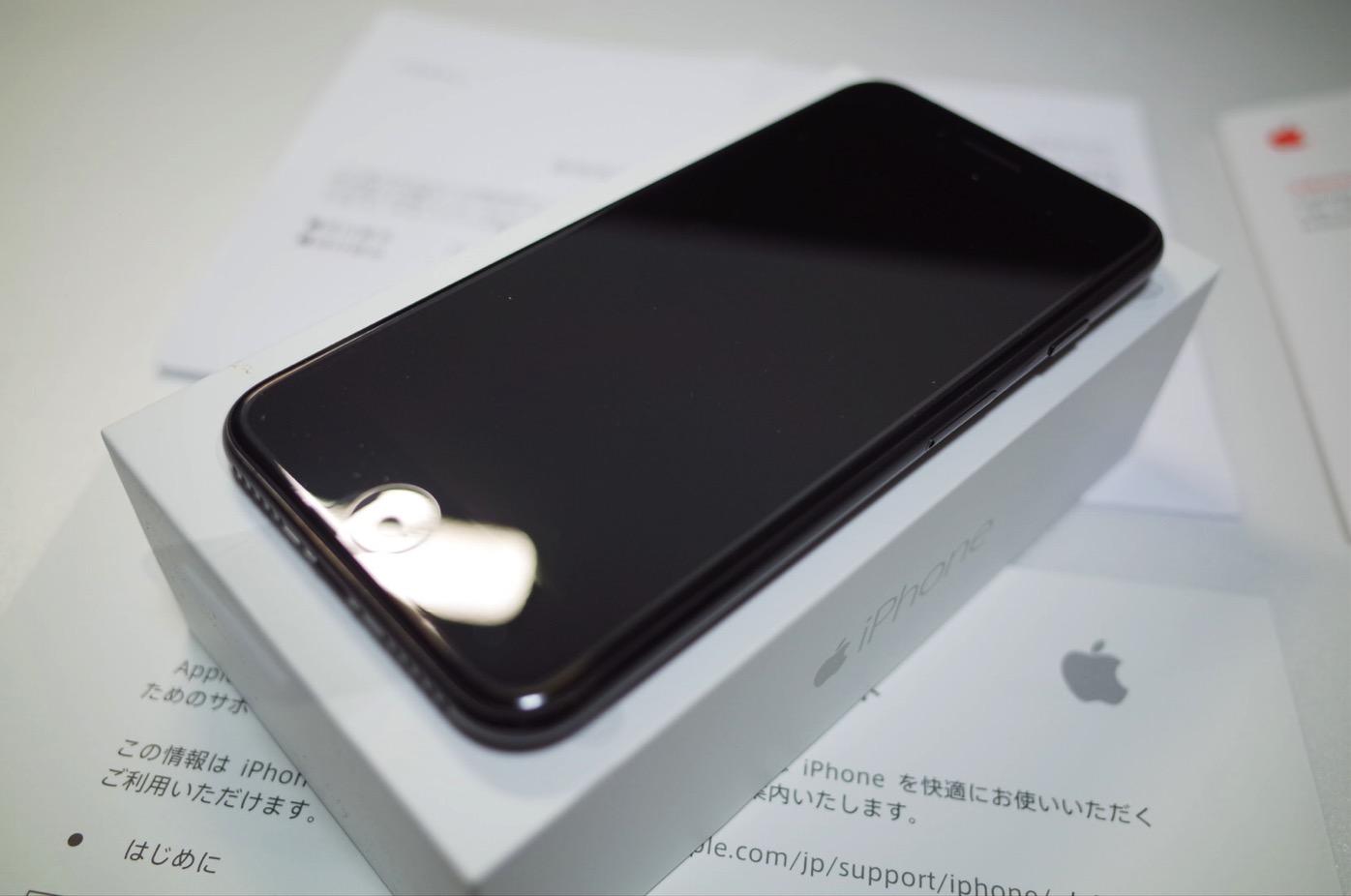 iPhone 7 ジェットブラック 256GB