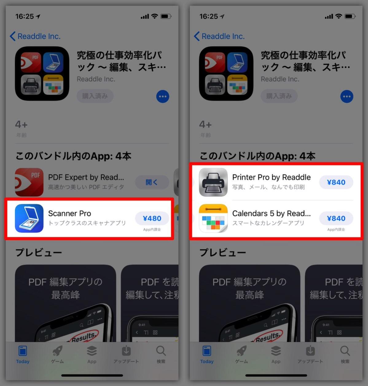 iOSアプリ-1