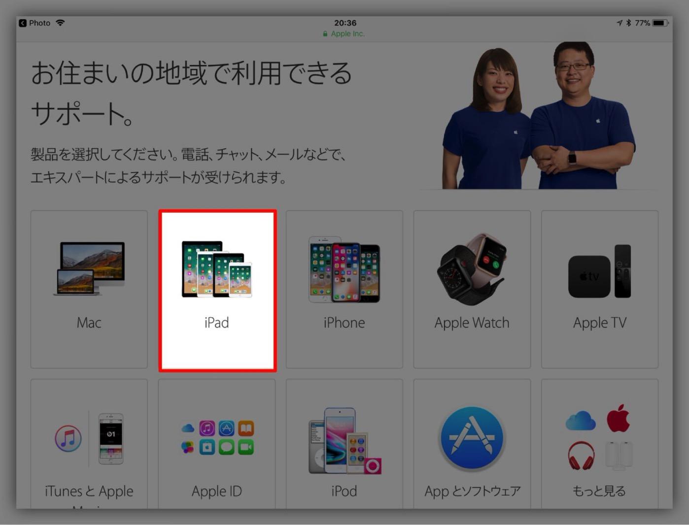 Affinity Photo for iPad-6