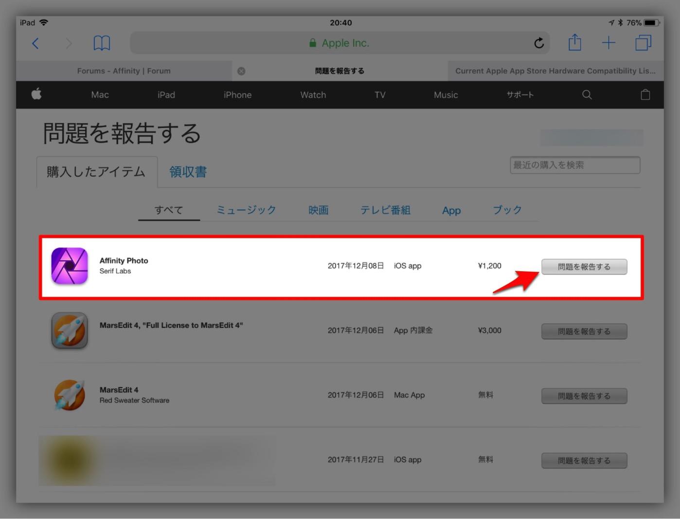 Affinity Photo for iPad-10