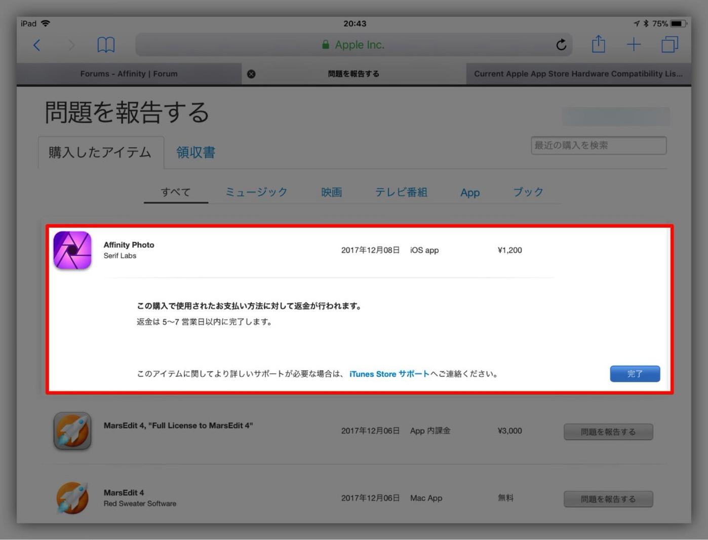 Affinity Photo for iPad-12