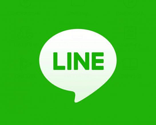 [iPhone]待ちに待っていたiOS向け「LINE」アプリがアップデートしてiPhone Xのディスプレイサイズに対応したよ