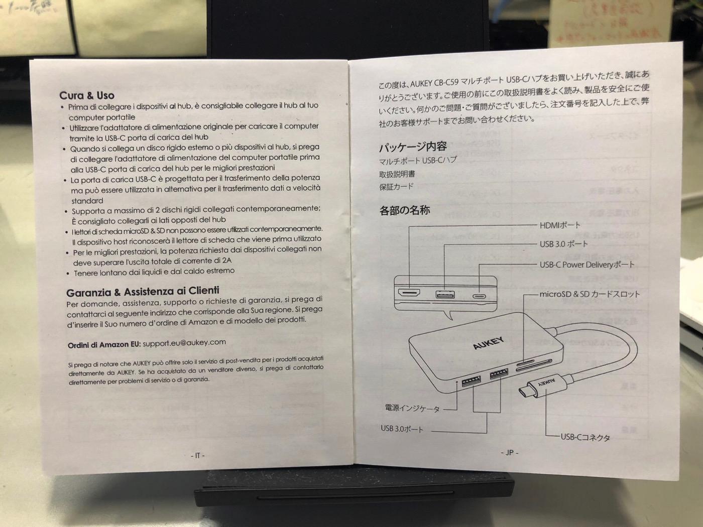 AUKEY USB C ハブ 7 in 1 マルチハブ-9
