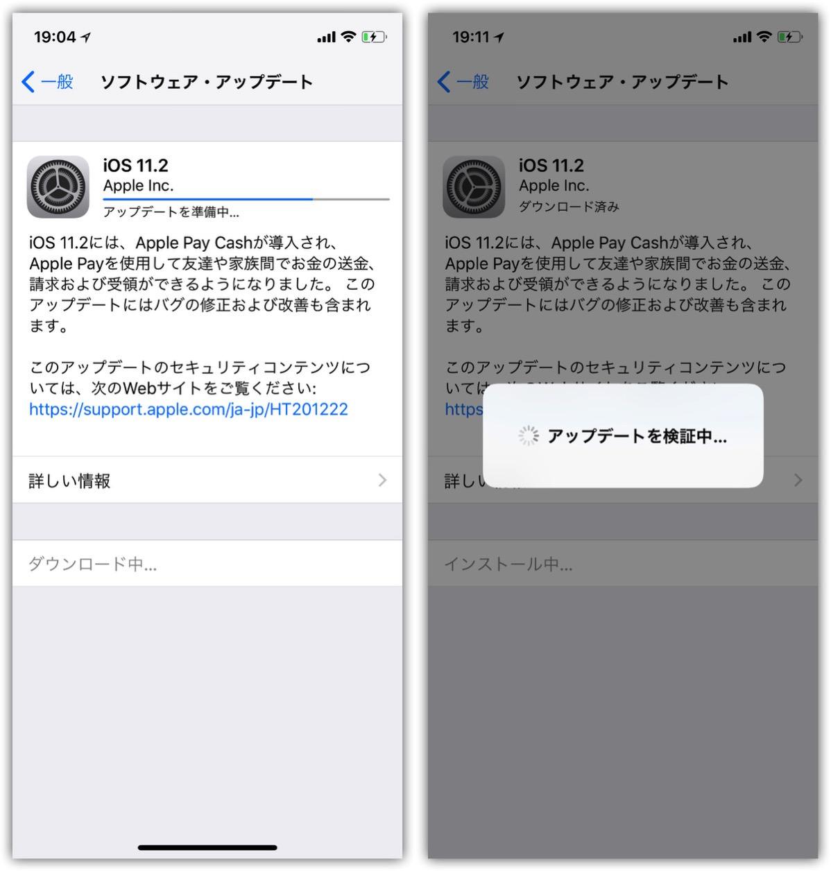 iOS11.2-1