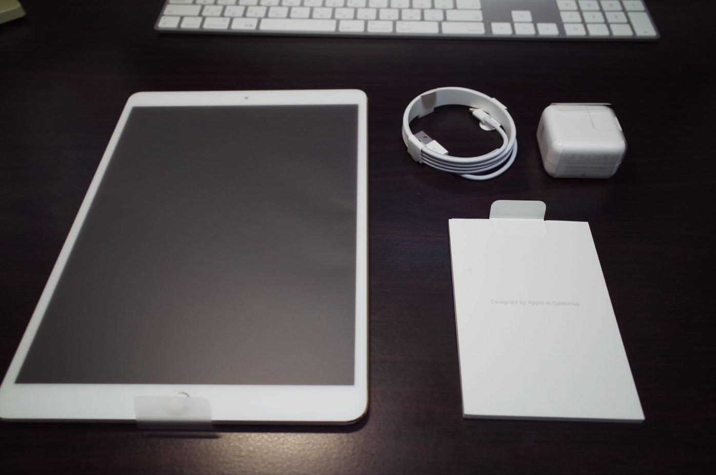 Appleからの贈り物-7