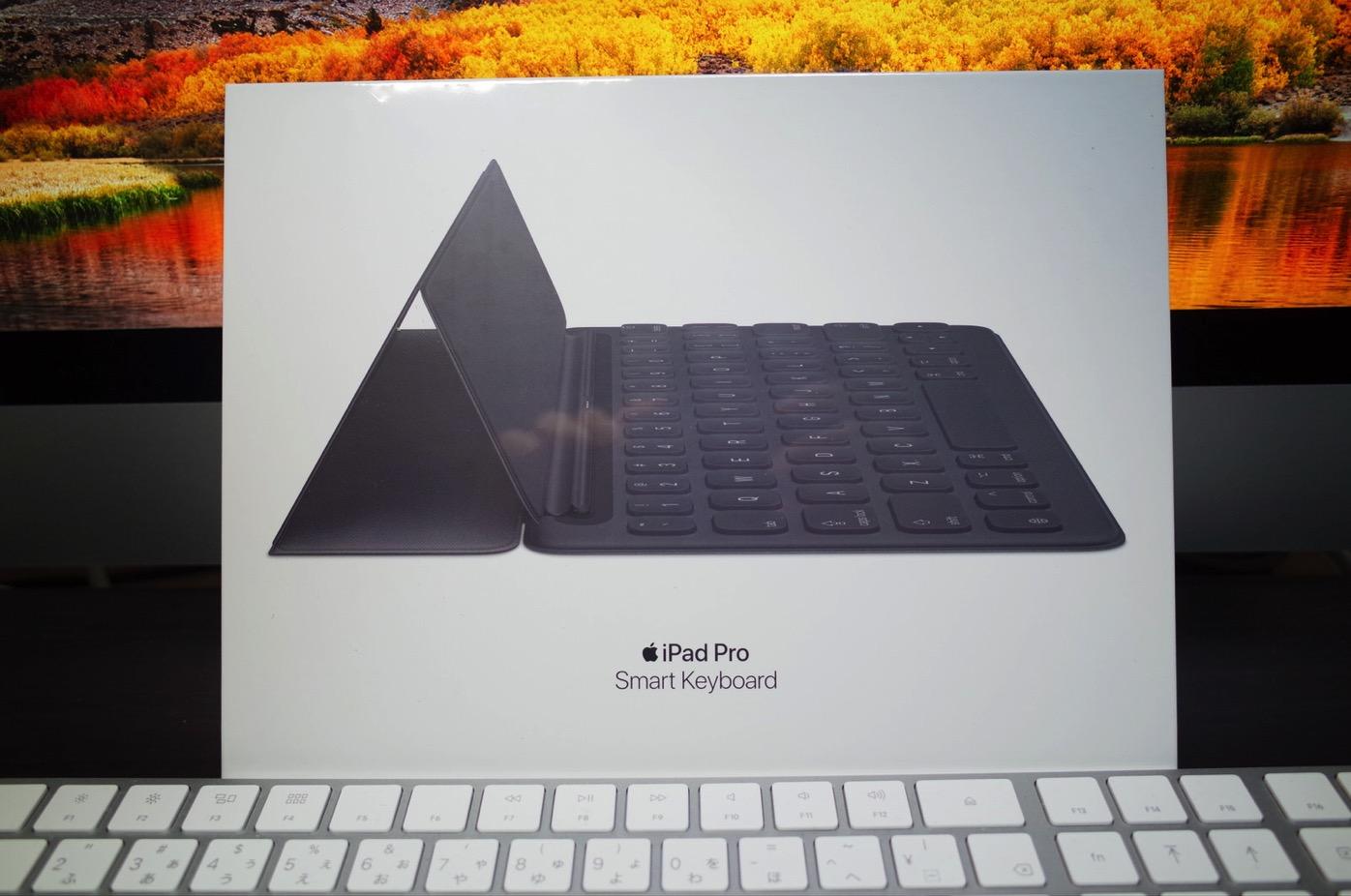 Appleからの贈り物-14