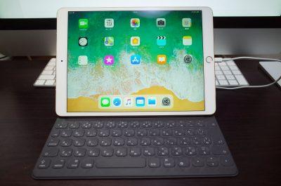 [Mac]「iMac Pro」の販売が開始されたので欲求のままカスタマイズした結果驚愕の約150万円になったよ