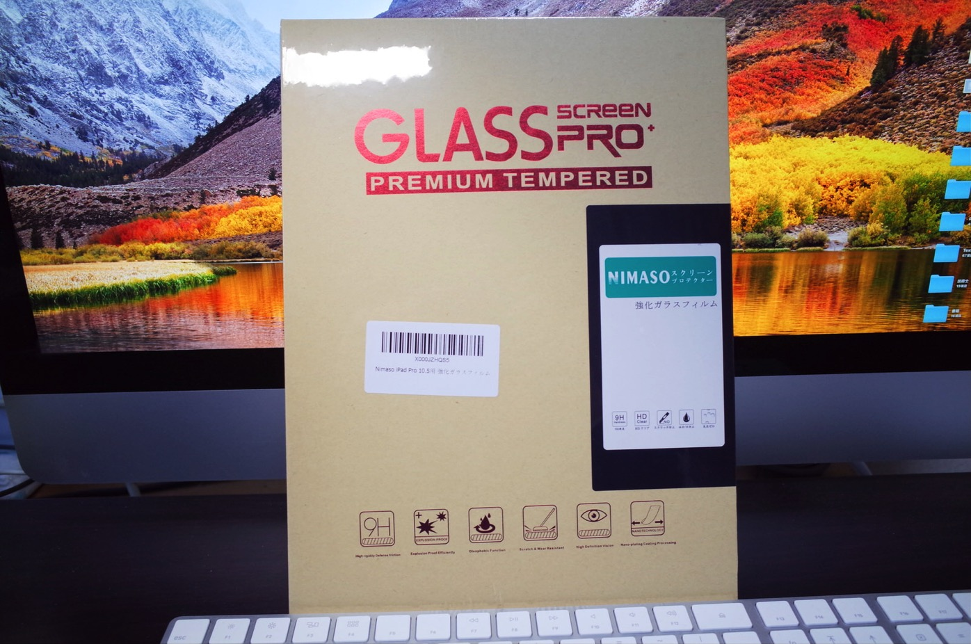 Nimaso iPad Pro 10.5 専用 フィルム 【 日本製素材旭硝子製 】 強化ガラス-1
