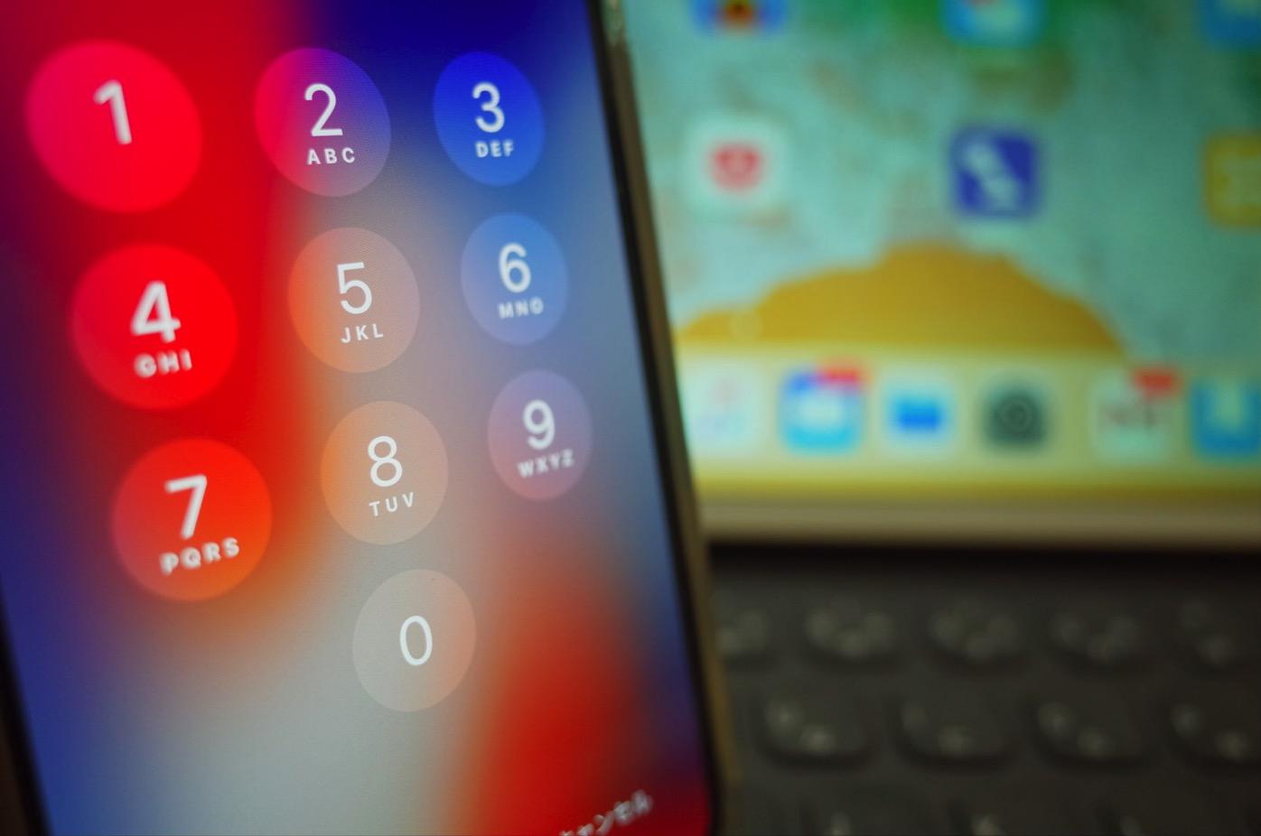 iPhone X Password