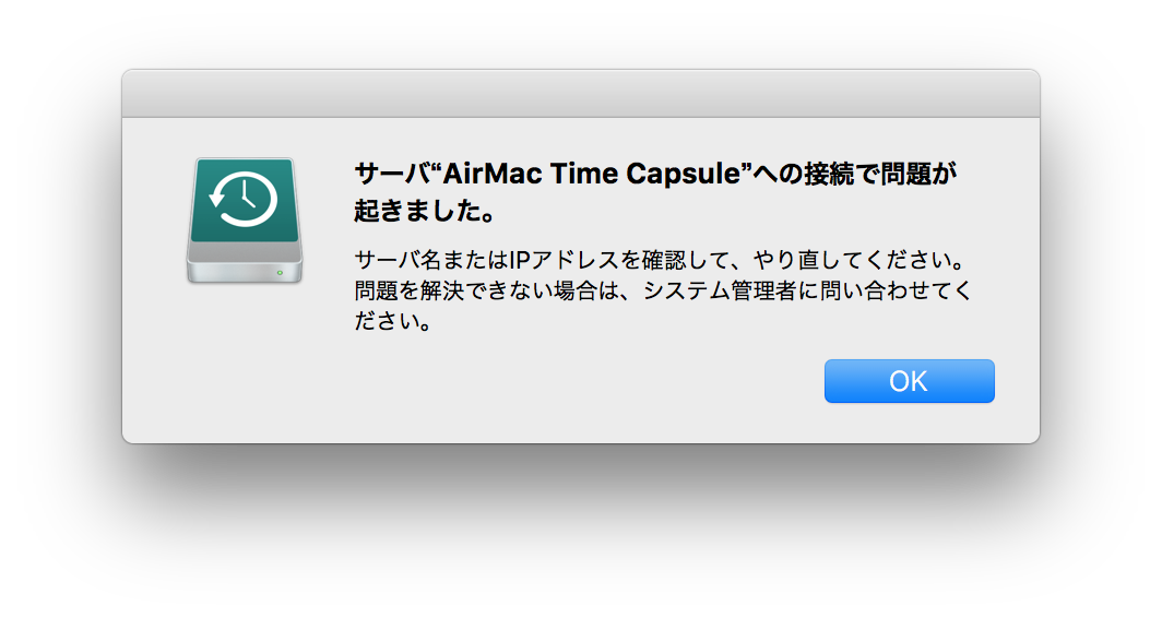 AirMac Time Capsule−3