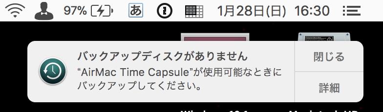 AirMac Time Capsule−2