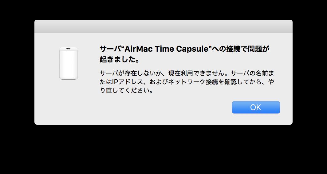 AirMac Time Capsule−7