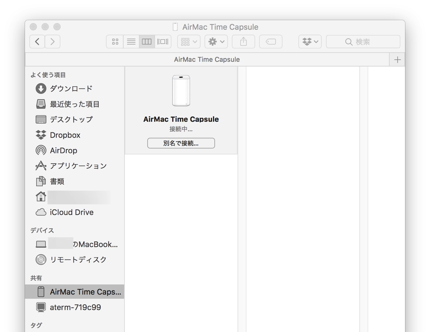 AirMac Time Capsule−5