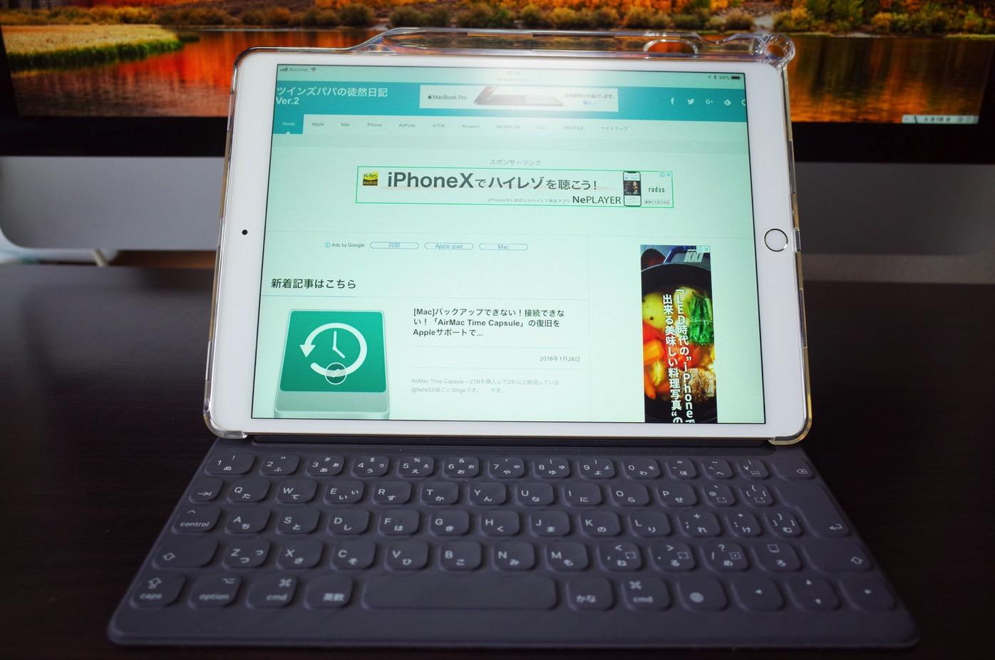 エレコム iPad フィルム iPad Pro 10.5 2017年モデル ペーパーライク 反射防止 TB-A17FLAPL-8