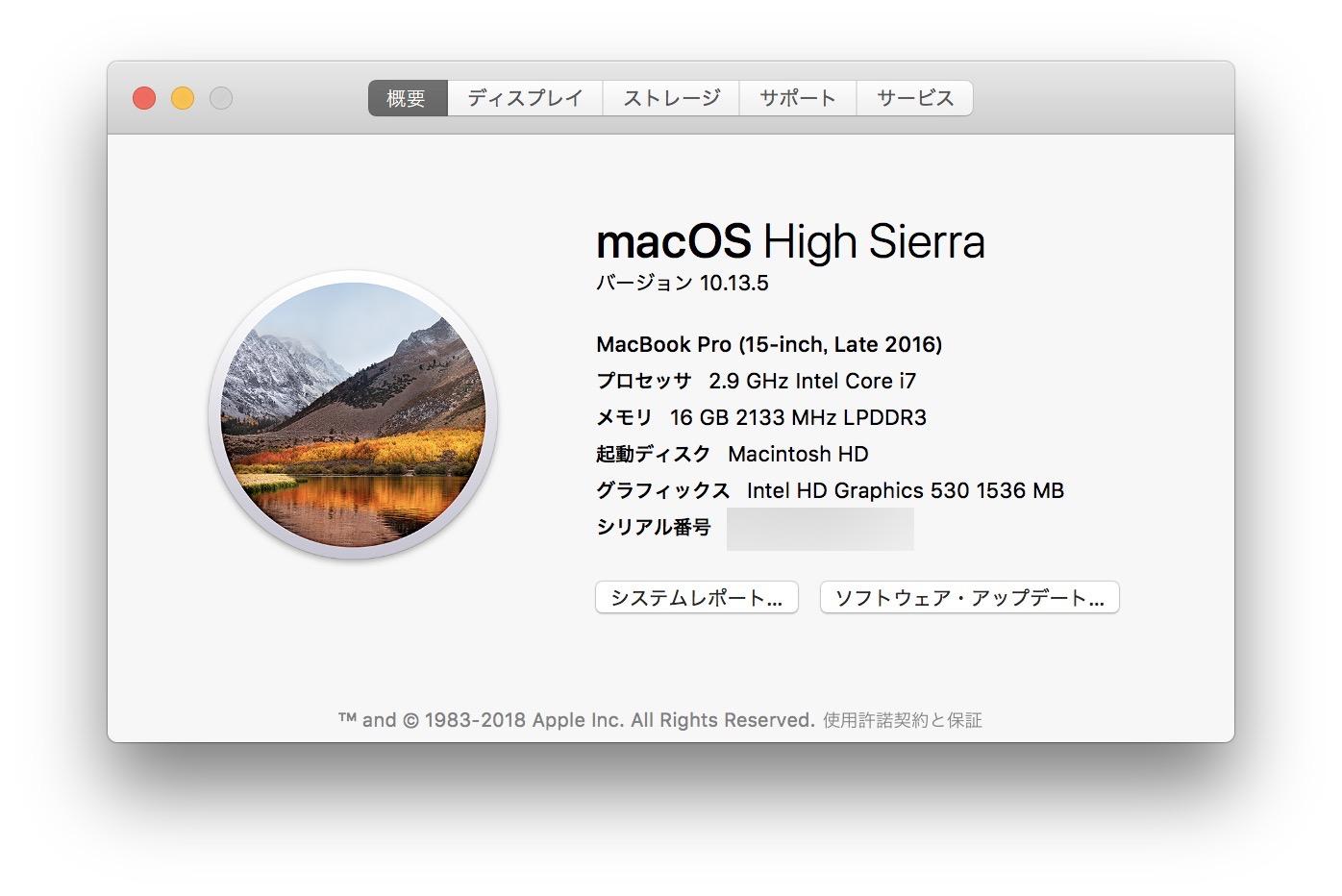 MacBook Pro-Ⅰ