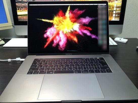 [Mac]愛機MacBook Proのバタフライキーボード修正プログラムが提供されていたので修理にだしてみるよ