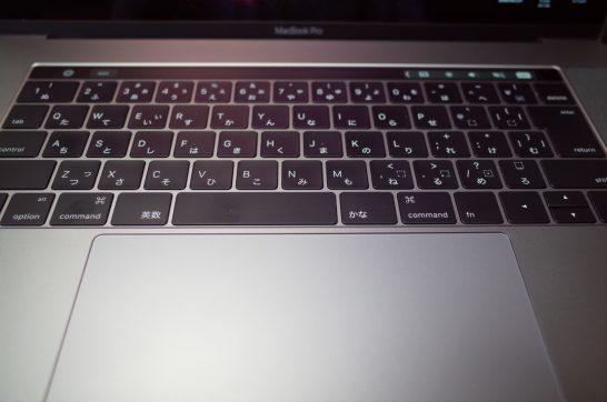 [Mac]バタフライキーボード修正プログラムで修理依頼していたMacBook Proが戻ってきました