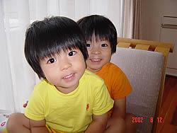 [双子] 双子の作り方