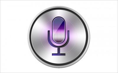 [iPhone][Siri]Siriでコイントスすると思いがけない失敗が起きるかもしれない件