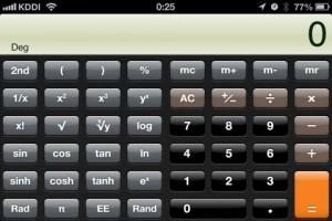 iPhoneの電卓がいかに優れているか身を以て知った件