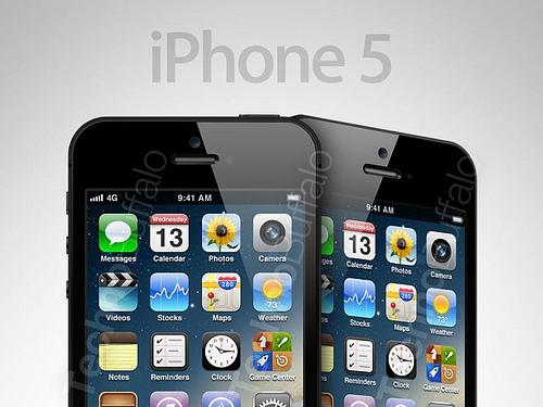 [iPhone][Ad Tracking]iPhoneでアドバタイズ(Ad Tracking)なるものを調べてみた件