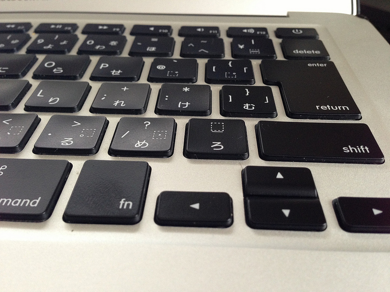 [Mac][セキュリティ]安心してMacBook Airを使用するためにしたこと