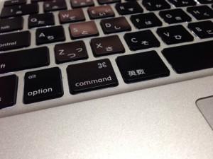 [Mac][コマンド]Macでコマンド記号【⌘】記号を出す方法