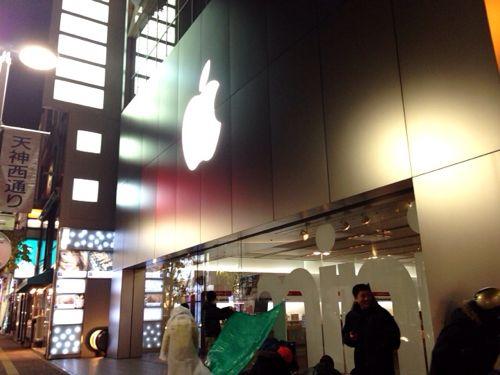 [AppleStore][LuckyBag]LuckyBagゲットのためにAppleStoreに並んだ件